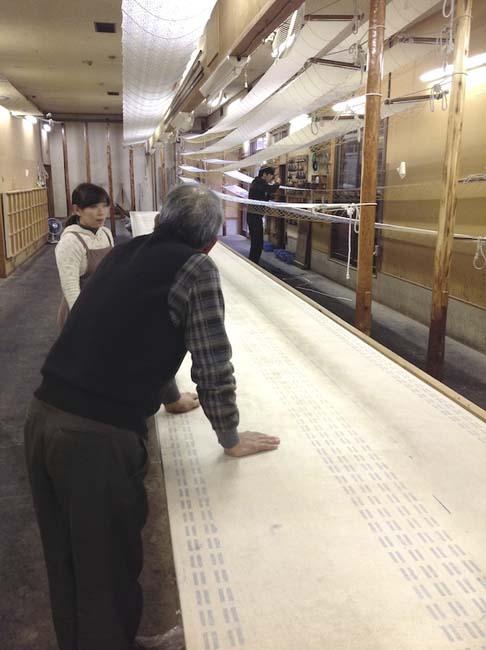 kuriyamakoubo2